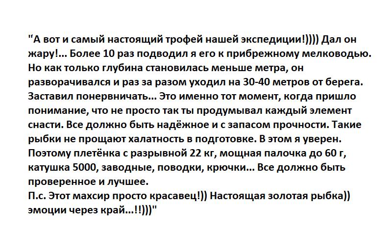 А. Питерцов рыбалка