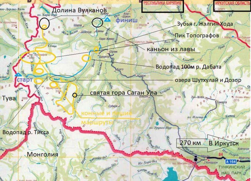Карта Тисса