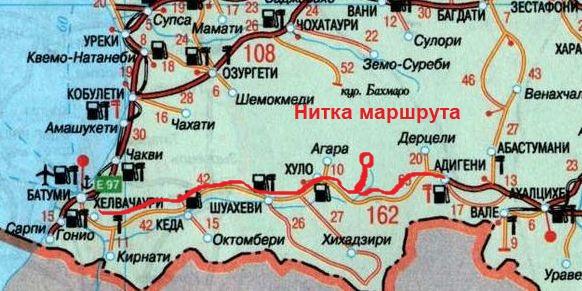 Карта дорог Аджарии